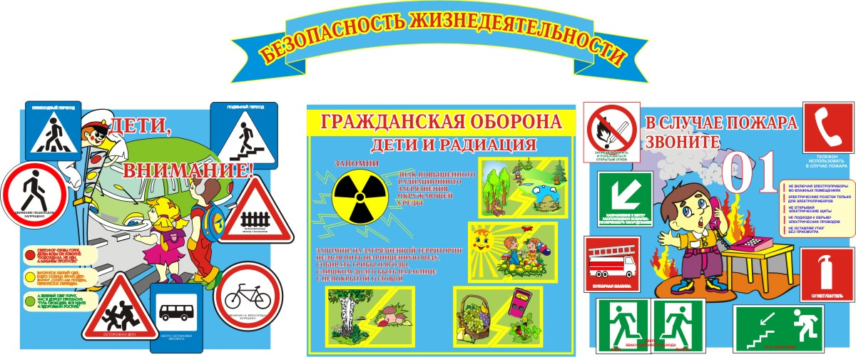 http://myalexschool.ucoz.ru/dokuments/regionalekzam/56771865.jpg